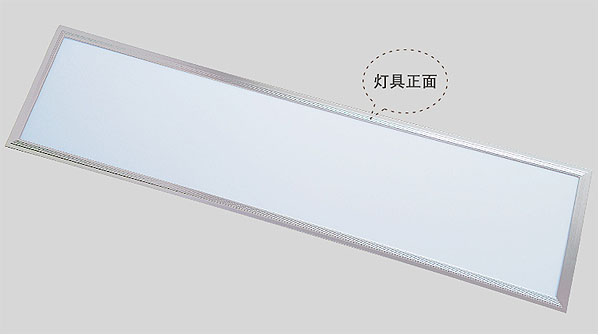 Led drita dmx,LED dritë tavani,48W Ultra thin Led dritë e panelit 1, p1, KARNAR INTERNATIONAL GROUP LTD