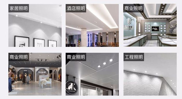 Led drita dmx,dritë poshtë,Kina 3w recessed Led downlight 4, a-4, KARNAR INTERNATIONAL GROUP LTD